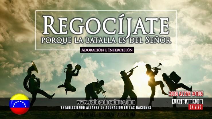 Regocíjate Porque La Batalla Es Del Señor || Altar #005 (Venezuela)