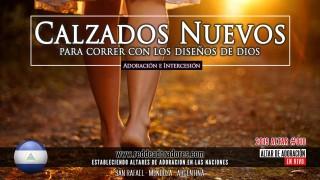 Calzados Nuevos Para Correr Con Los Diseños De Dios || Altar #010 (Nicaragua)
