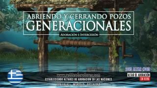 Abriendo Y Cerrando Pozos Generacionales || Altar 2019 (019) #Grecia
