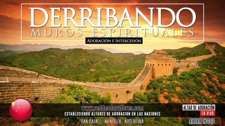 Derribando Muros Espirituales ||  Altar #040 (2019) China