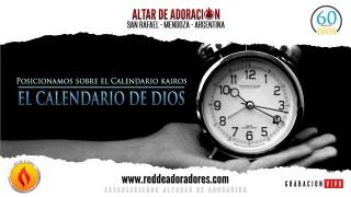 Posicionamos Sobre El Calendario Kairos || El Calendario De Dios