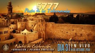 Fiesta de los Tabernaculos || Año 5777 - Dia 3